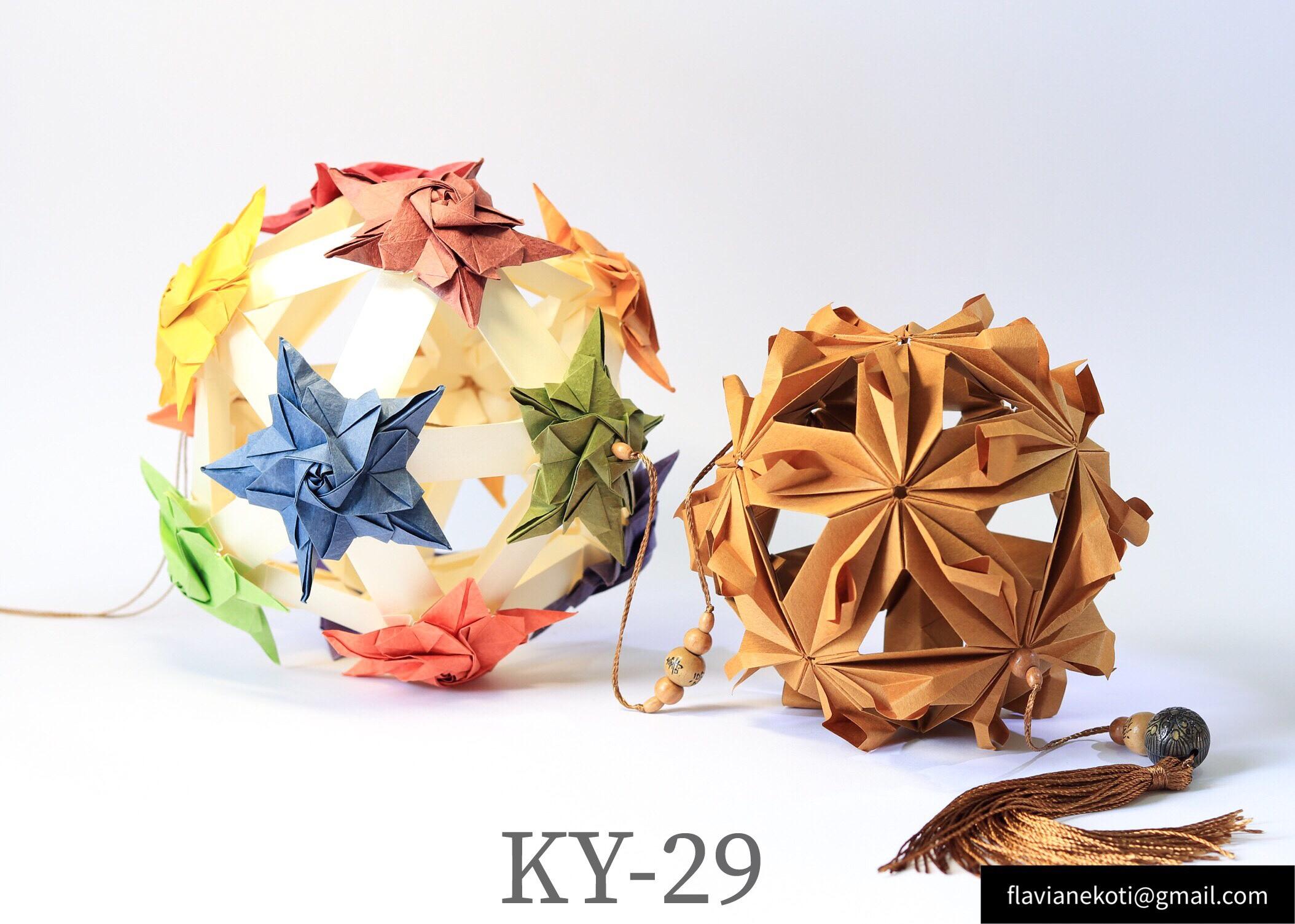 site de Origami